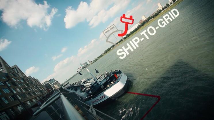 RE_SmartCity_Ship3